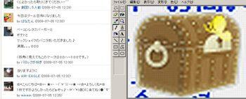 20090705-02.jpg