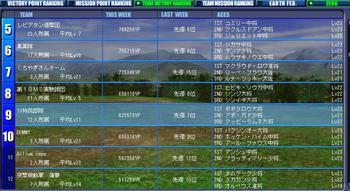20090717TVP.JPG