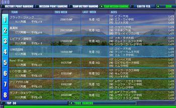 20090814-TMP.jpg