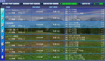 20090930-TMP.jpg