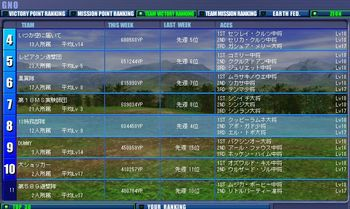 20090930-TVP.jpg