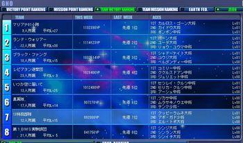 20091111-TVP.jpg