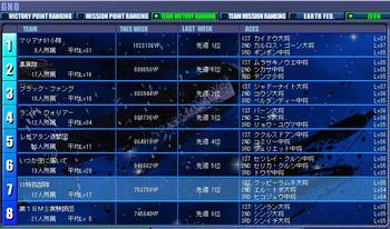 20091130-TVP.JPG