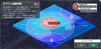 20110702-大規模任務.jpg