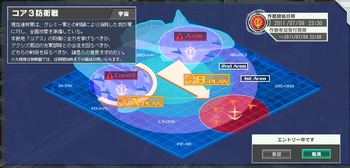 20110709-大規模任務.jpg