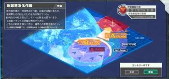 20110716-大規模任務.jpg
