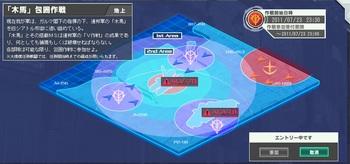 20110723-大規模任務.jpg