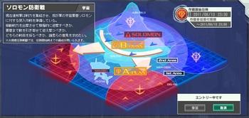 20110813-大規模任務.jpg
