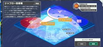 20110903-大規模任務.jpg