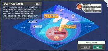 20110917-大規模任務.jpg