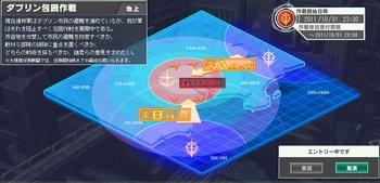 20111001-大規模任務.jpg