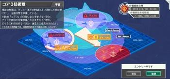 20111008-大規模任務.jpg