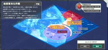 20111015-大規模任務.jpg