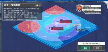 20111027-大規模任務.jpg