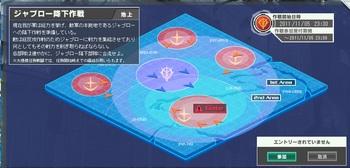 20111105-大規模任務.jpg