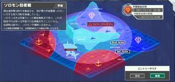 20111112-大規模任務.jpg
