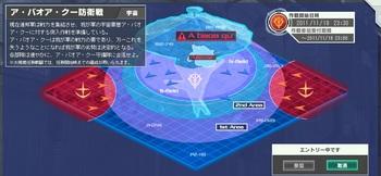 20111119-大規模任務.jpg
