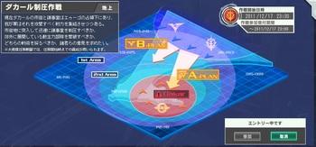 20111217-大規模任務.jpg