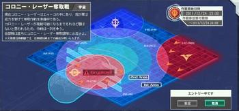 20111224-大規模任務.jpg