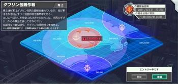 20111231-大規模任務.jpg