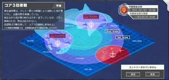 2012-01-07-大規模任務.jpg