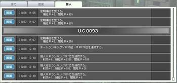 2012-01-08-個人.jpg