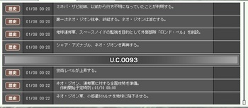 2012-01-08-歴史.jpg