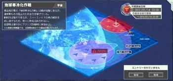 2012-01-14-大規模任務.jpg