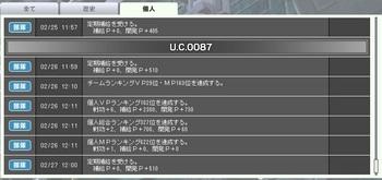 2012-02-27-個人.jpg