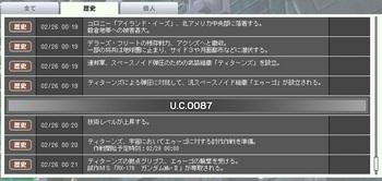 2012-02-27-歴史.jpg