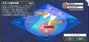 2012-03-17-大規模任務.jpg