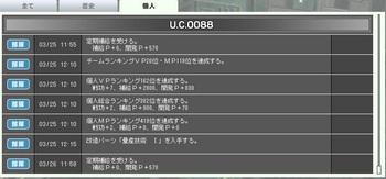 2012-03-26-個人.jpg