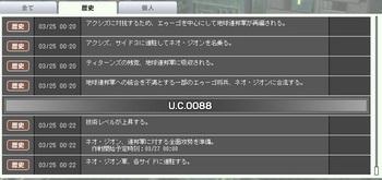 2012-03-26-歴史.jpg