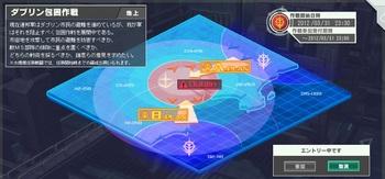 2012-03-31-大規模任務.jpg