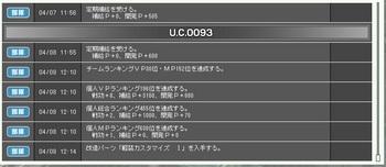 2012-04-08-個人.jpg