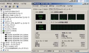 Duai-Xeon .jpg
