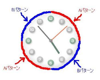 時計-2.jpg