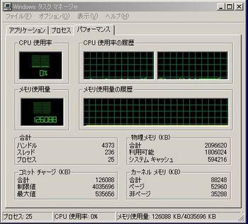 P3-1.4Sx2_2k-2.jpg
