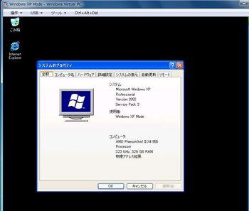 XP Mode-001.jpg