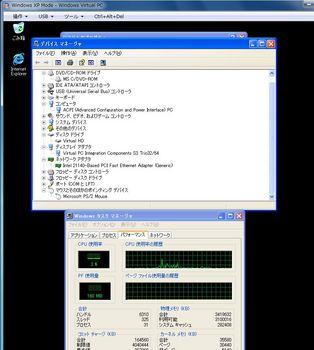 XP Mode-002.jpg